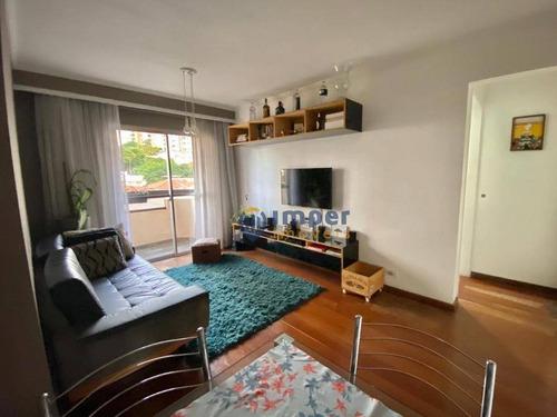 Imagem 1 de 15 de Apartamento Com 2 Dormitórios À Venda, 66 M² Por R$ 550.000,00 - Perdizes - São Paulo/sp - Ap12786