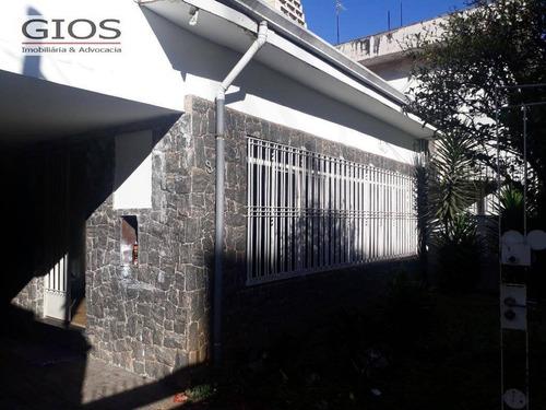 Imagem 1 de 30 de Casa Para Alugar, 180 M² Por R$ 6.000,00/mês - Casa Verde - São Paulo/sp - Ca0210