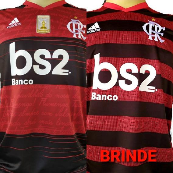 Camisa Do Flamengo 2020/2021. Ganhe Uma 2019 De Brinde