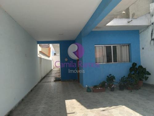 Imagem 1 de 20 de Casa Em Condomínio, 02 Dormitórios À Venda, Vila Urupês - Suzano/sp - Ca00603 - 69320556