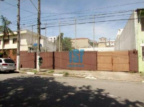 Imagem 1 de 5 de Galpão À Venda, 677 M² Por R$ 2.700.000 - Ipiranga - São Paulo/sp - Ga0448. - Ga0448