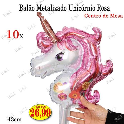 Imagem 1 de 3 de Kit 10 Balões Metalizado Unicórnio Rosa Centro De Mesa