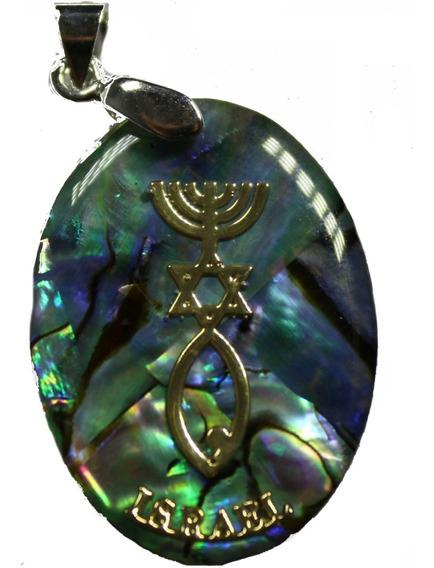 Pingente Simbolo Messiânico - Direito De Israel 2