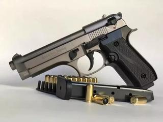 Pistola Traumática Balas De Goma,