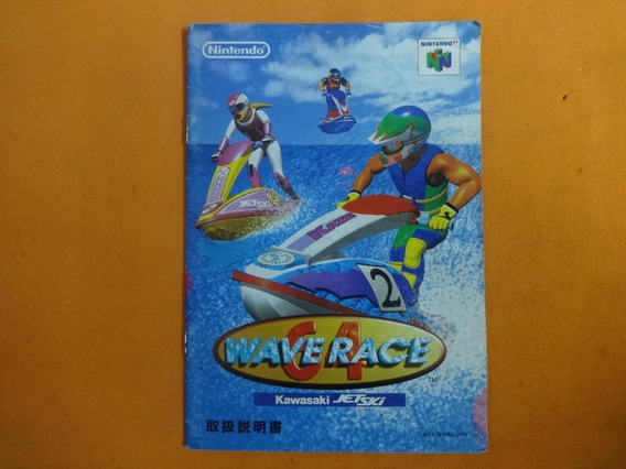 Manual Wave Race Original Nintendo 64 N64 Jap