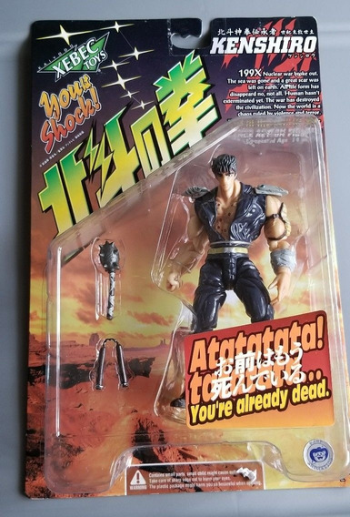 Figura Anime Kenshiro Fist Of The North Star Hokuto No Ken
