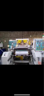 Máquina Para Fabricar Película Stretch O Emplaye