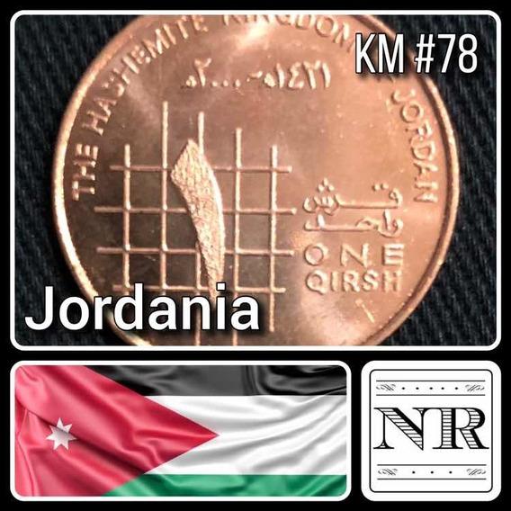 Jordania - 1 Qirsh - Año 2000 (1421) - Km # 78 - Cuadricula
