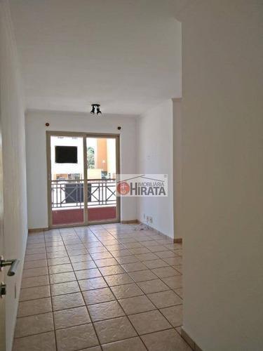 Apartamento Com 2 Dormitórios À Venda, 53 M² Por R$ 330.000,00 - Mansões Santo Antônio - Campinas/sp - Ap2231