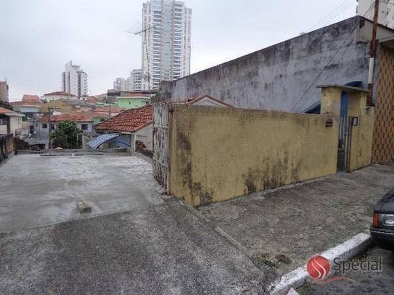 Terreno À Venda, Jardim Anália Franco, São Paulo - Te0220. - Te0220