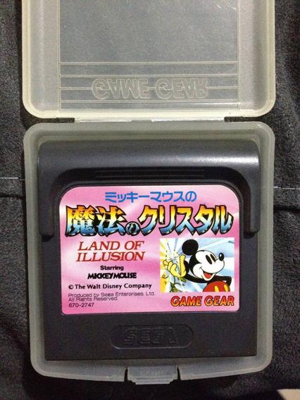 Land Of Illusion - Game Gear Japones - V86