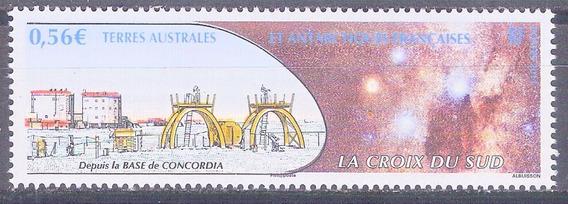 C@- Francia - Antartida - Base De Concordia - Mint