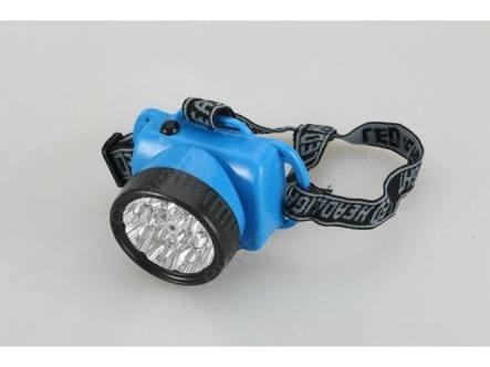 Lanterna De Cabeza