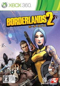 Borderlands 2 Xbox One/360 Digital Online