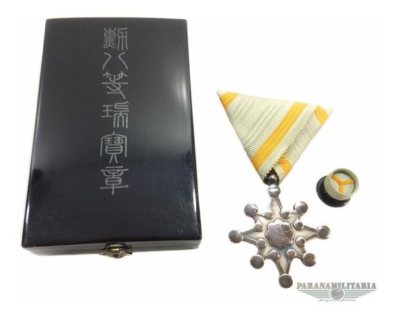 Medalha Japão Ordem Tesouro Sagrado 8ºgrau 2ª Guerra Mundial