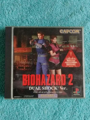 Juegos Ps1 Biohazard 2 Dualshock Ver. Japonés [ Sin Manual ]