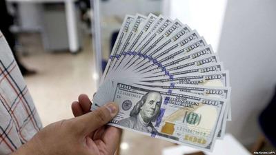 Oferta De Dinero Sin Protocolo Rápido Y Confiable