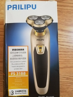 Pailipu-afeitadora-electrica-de-nuevo-recargable-inalambric