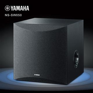 Subwoofer Potenciado Yamaha Ns-sw050