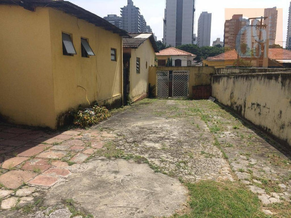 Terreno À Venda, Ao Lado Do Metrô Vila Madalena! - Te0036