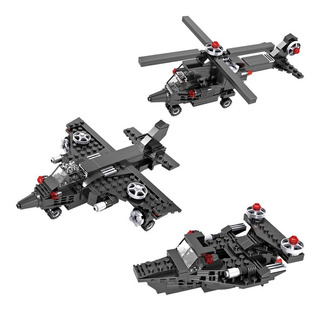 Avión Creator 3 En 1 Bloques Armables Cogo Compatible Lego