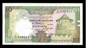 Cédula Do Sry Lanka - Flor Estampa - L.376