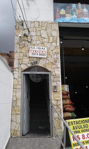 Locação Conjunto Comercial/sala São Paulo Vila Pereira Barreto - Lc30