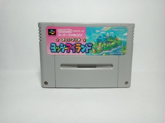 M206 Super Mario World 2: Yoshi