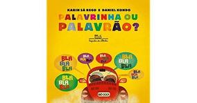 Palavrinha Ou Palavrão? (português) Capa Comum