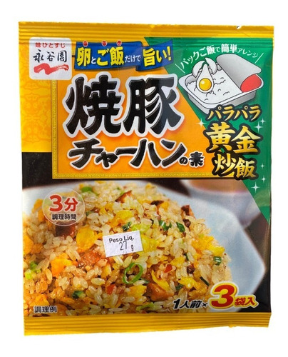 Imagem 1 de 1 de Tempero Chahan Yakibuta Porco 3px9g Nagatanien Japão
