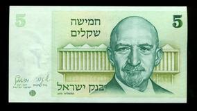 Cédulas De Israel (quatro) - Flor De Estampa - L.363