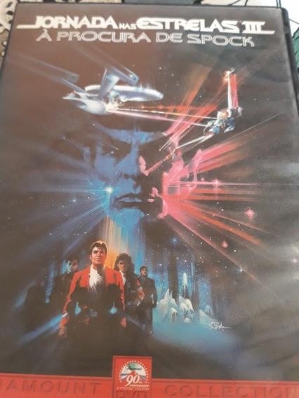 Dvd Jornada Nas Estrelas 3 - A Procura De Spock