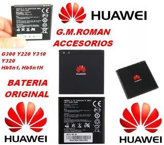 Batería Huawei G300 Y220 Y310 Y320 Hb5n1, Hb5n1h