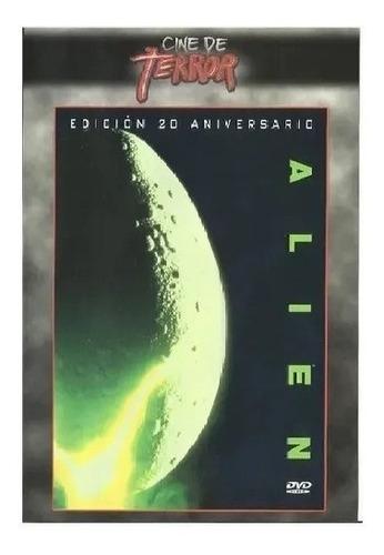 Imagen 1 de 2 de Alien 20 Aniversario |  Película Nueva Colección Español