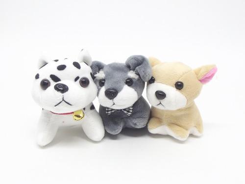 Imagem 1 de 2 de 30 Chaveiros Pelúcia Cachorros - Adote Cachorrinho