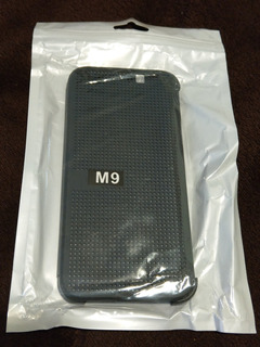 Htc One M9 Dot View