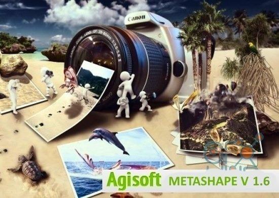 Agisoft Pro 1.6.0 Build 9925 - 64bits - Lançamento