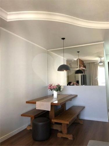 Apartamento-são Paulo-cambuci | Ref.: 345-im539569 - 345-im539569
