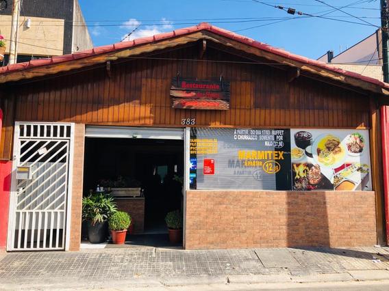 Restaurante E Pizzaria Chalé Das Flores, Estação Brooklin