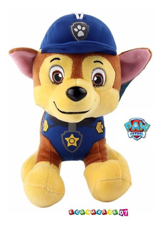 Chase - Peluche Patrulla Canina - Paw Patrol - 23cm!