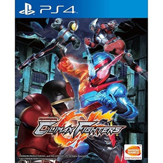Ps4 Kamen Rider: Climax Fighters (english Subs) For Play Sta
