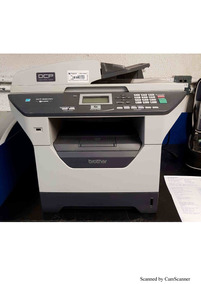 Multifuncional Brother Dcp8085dn Ou Mfc8890dw