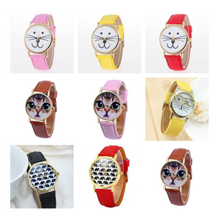 Relojes Gato Geneva Mascotas Hermosos Economicos