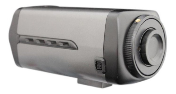 Camera Ip Box Profissional Box 2 Megapixel