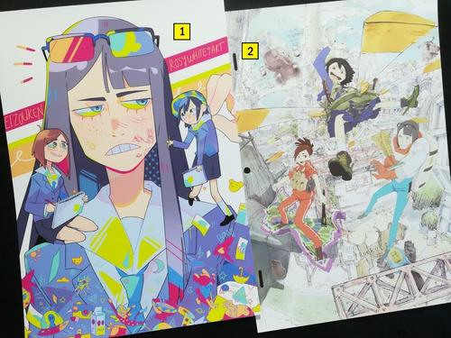 Posters A3 29x42cm Anime Eizouken Ni Wa Te Wo Dasu Na! #1