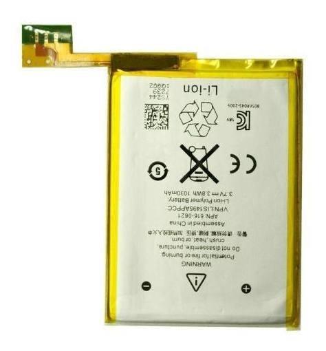 Bateria iPod Touch 5th 5 5g Geração 616-0621 A1421 Nova