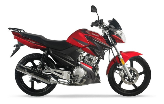 Yamaha Ybr 125 Z 0km 2020 Automoto Lanus