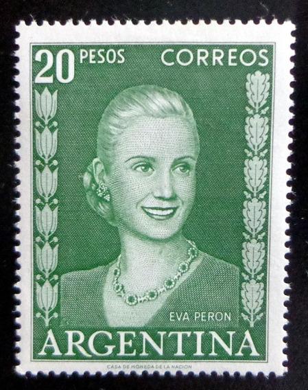 Argentina, Sello Gj 1021 Eva Perón 20p 1952 Mint L9992
