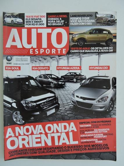 Auto Esporte #533 A Nova Onda Oriental