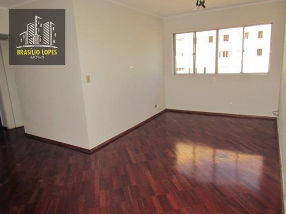 Apartamento Locação Com 03 Dorms E 1 Vaga No Sacomã / M2208